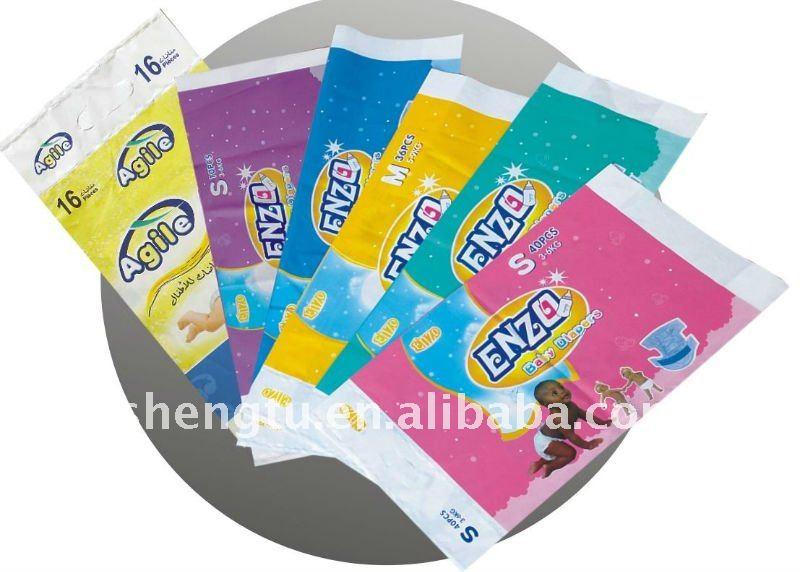 diaper bags ~