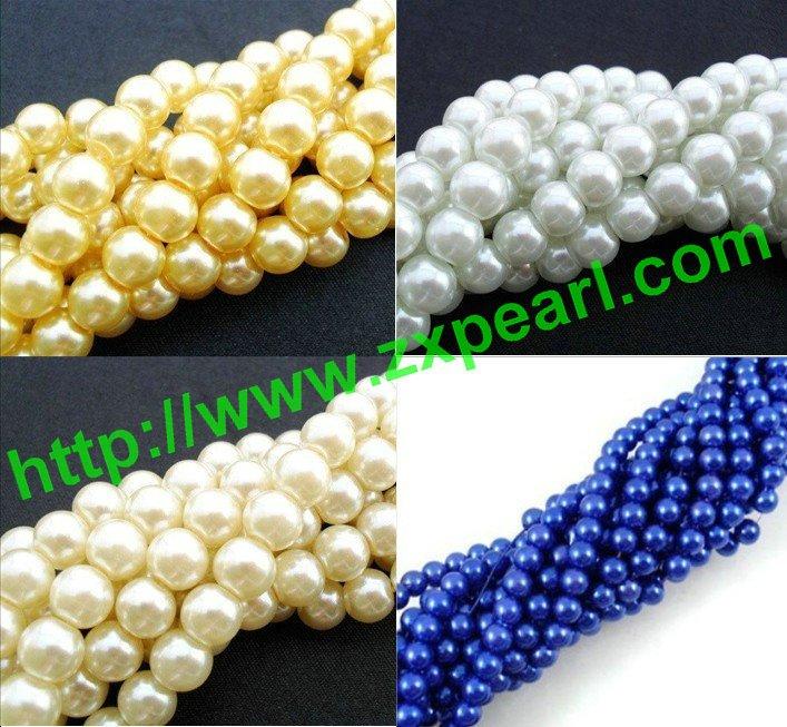 shell pearl bead.jpg