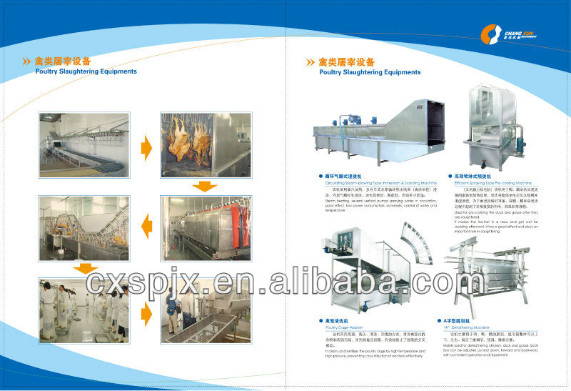good poultry slaughterhouse equipment /abattoir equipment