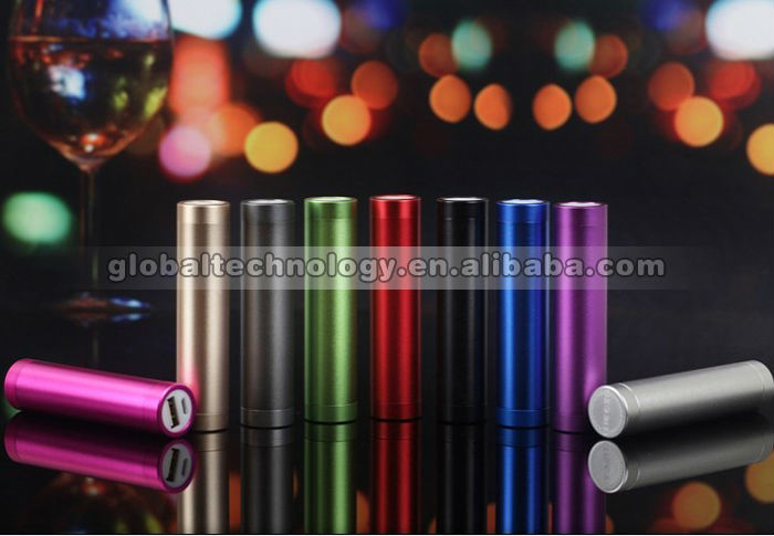 Low Price Promotion Gift 2200mah Mobile Power Bank