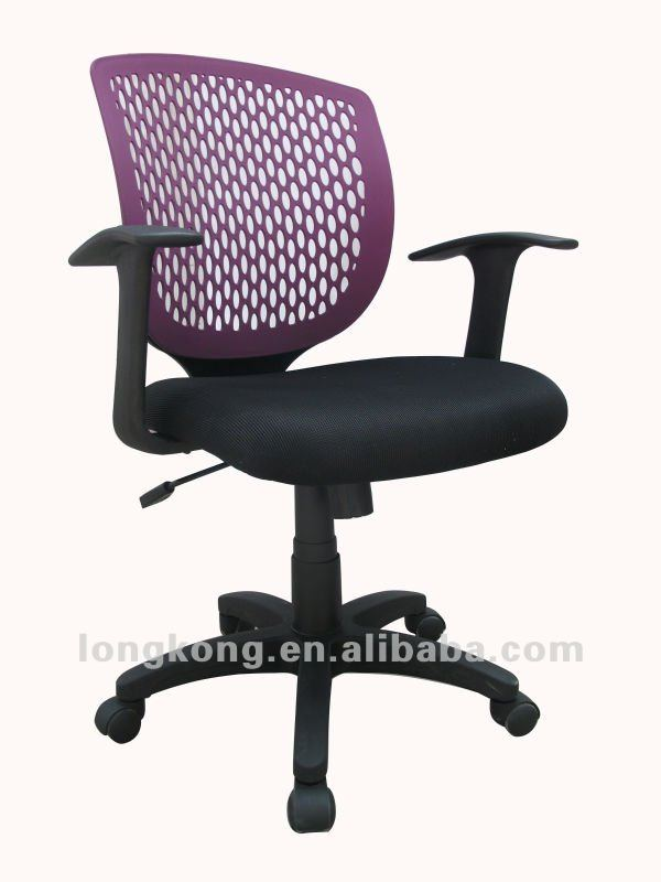 sex reclining plastic office chair