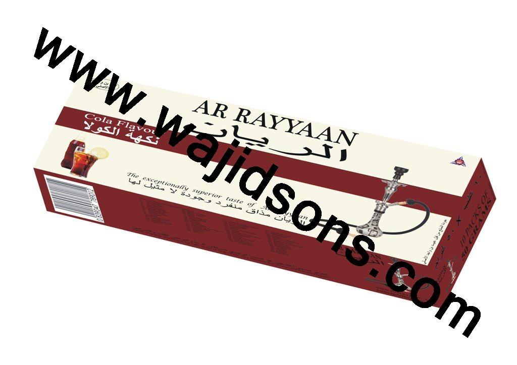 best shisha brand thick smoke Chocolate