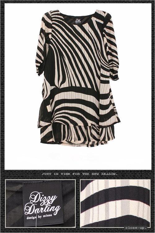zebra wedding dresses for the summer