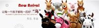 ребёнка подарок плюшевые надувные прыжки животных ездить на лошади Зебра игрушки, прыгающий мяч животных 2 шт за лот