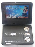 DVD, VCD - проигрыватели 7' DVD 760, 709, 768G