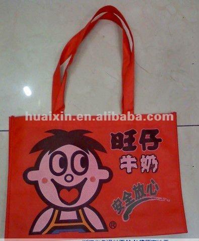 Reusable blue color non woven shopping bag