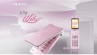 Мобильный телефон OPPO A520Music
