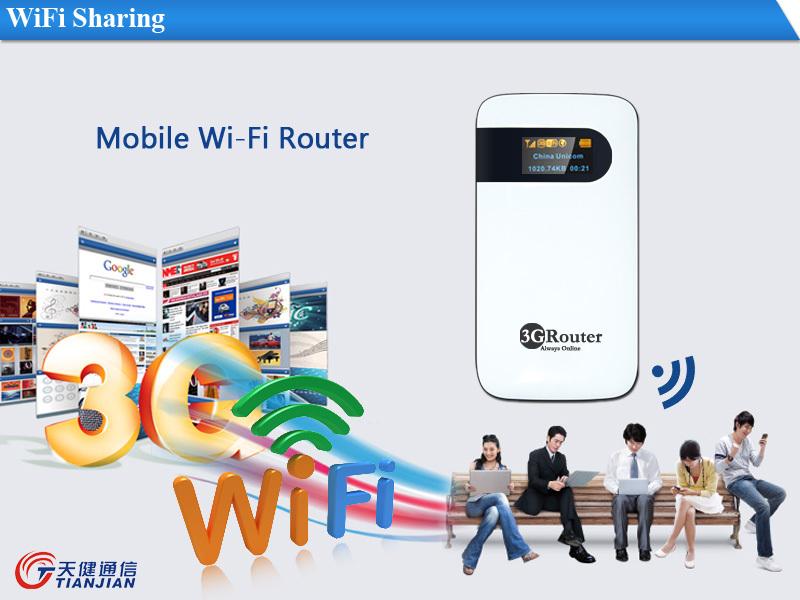 EW101-WiFi Sharing.jpg
