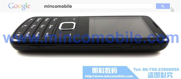 Free Shipping Unlocked Cell Phone Dual SIM 6700 With Russian Keyboard