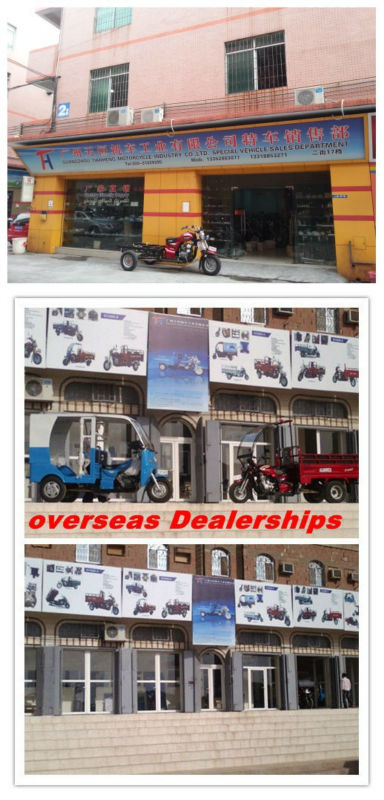 (Strong power KAVAKI MOTOR made in Gaungzhou)200cc motor tricycle