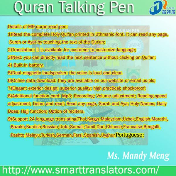 mini muslim AL-Quran pens