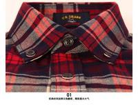 Мужская классическая рубашка GMM001