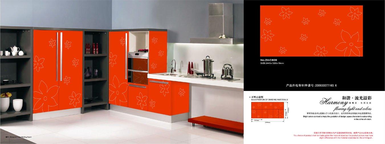 Modulaire d 39 armoires de cuisine uv haute brillant for Peinture d armoire de cuisine