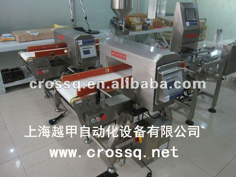Metalldetektor für gefrorene hähnchen nugget mc-di300-150mm