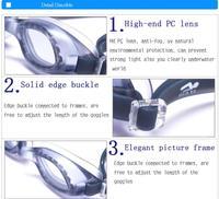 Мужские очки для плавания HUAYI waterproog , g1501/1 G1501-2