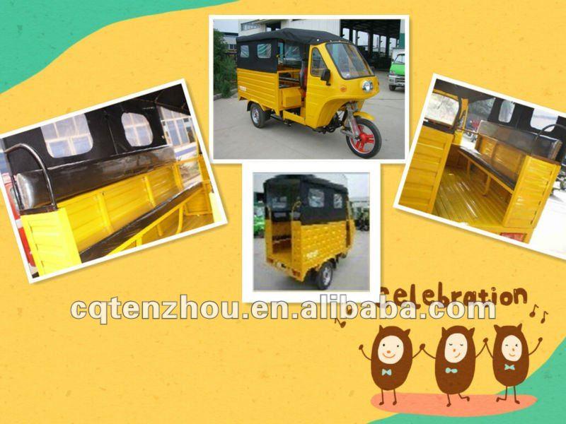LY150ZK-5 passenger tricycle/ 3 wheel motorcycle/ pessenger motor trike