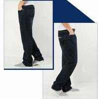 Мужские джинсы JMGONZU Loose Fit /30/48 , /#jm09442