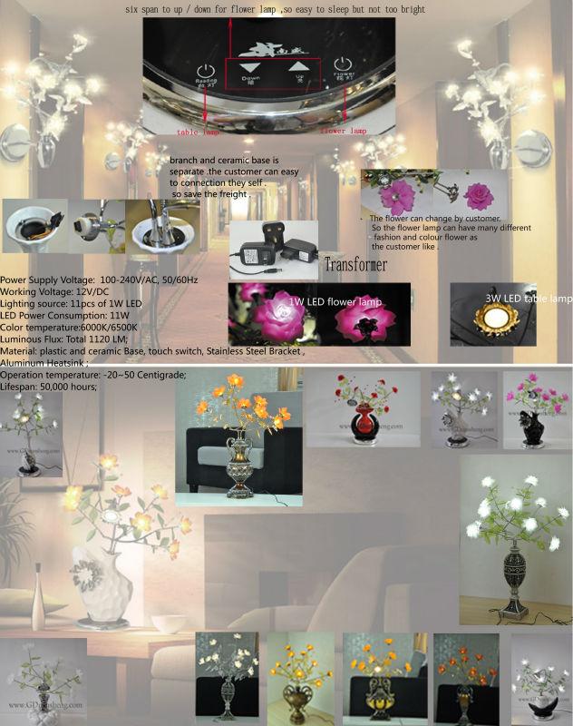Home decor flower led lighting