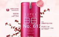 Three effects of Xiu Yan BB cream red barrels of powder barrels 40g four seasons face cream