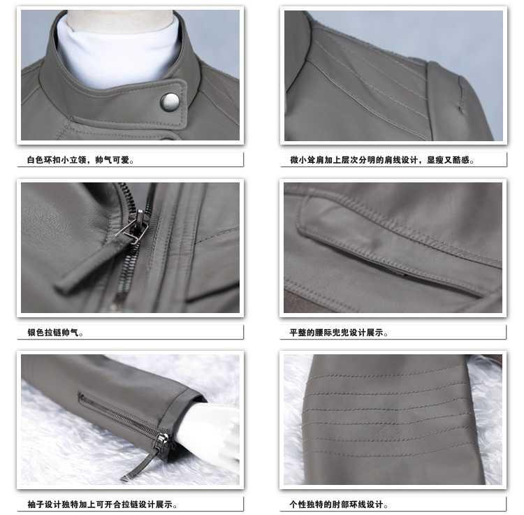 2012 новые короткие Пальто женские модные кожаные куртки пожимают куртки Пу куртка 5 цвет: черный, верблюда серый, белый, синий, серый, WP27
