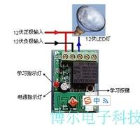 Электронные компоненты 86 12V DC