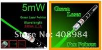 лазерная указка Lrradiation 532nm