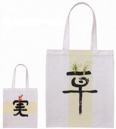2014 fashion high quality organic cotton bags wholesale