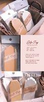 Cardboard Blank price Hang tag Retro Gift Hang tag 500pcs/lot