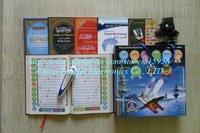 Проигрыватель для Корана Quran readerBig QM8910