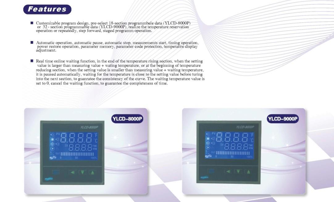 YLCD-8000P-2
