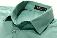 Мужская повседневная рубашка Slim fit 17colors, : m/xxxl