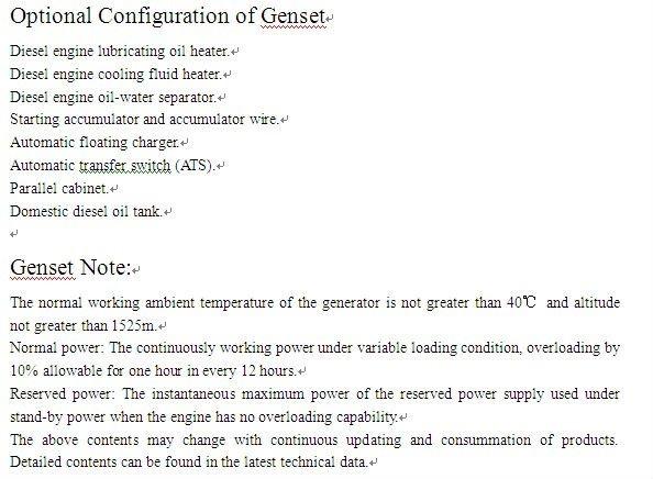marine genset 6CTA8.3-D(M) ccecsc engine 50Hz 154kw
