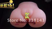 Free shipping! Male Masturbator; Female Fat Ass; Japan Popular Girl Vagina; Silicon Pussy,Artificial Vagina