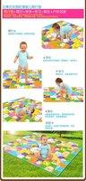 Детский игровой коврик BABY BOX Babe