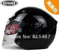 Шлем для мотоциклистов Double lens GSB - 225 BanKui helmet