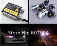 Устройство управления люминисцентными лампами silm xenon ballast 12V 35W Replacement Slim Waterproof Steel Case