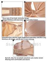 Комплекты нижнего белья