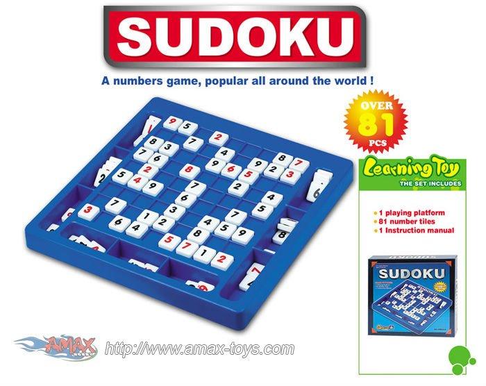 puzzle-1086603-001.jpg