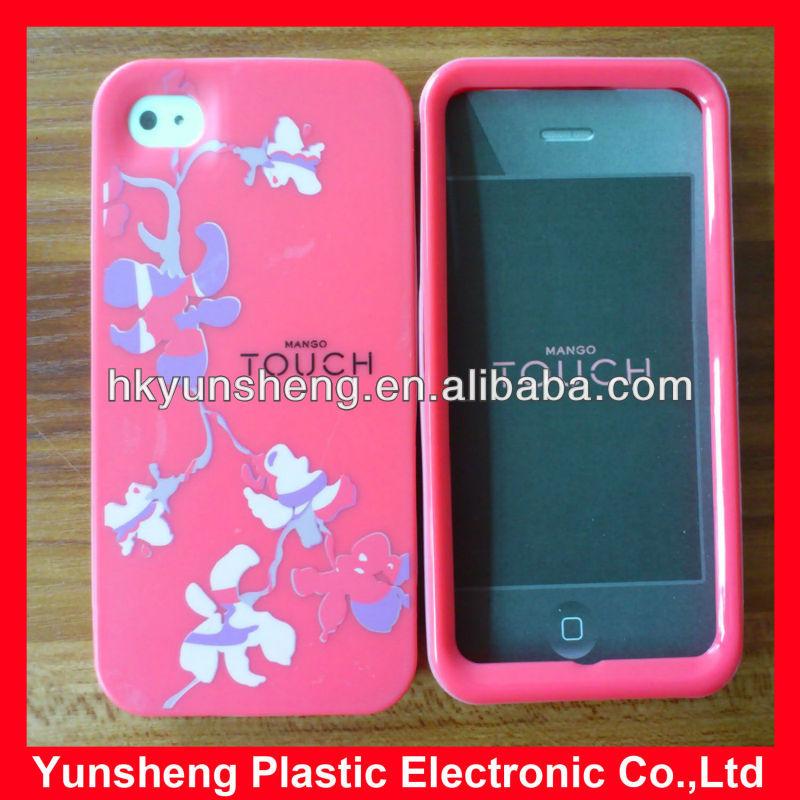 prevail 3 in 1 Premium Hardshell Case for iPhone 4/4s/5 - OEM Custom or Choose Style