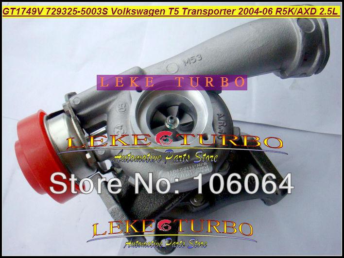 GT1749V 729325-5003S Turbocharger for VOLKSWAGEN T5 Transporter R5K AXD 2.5L 130HP 2004-2006 TURBO (4)
