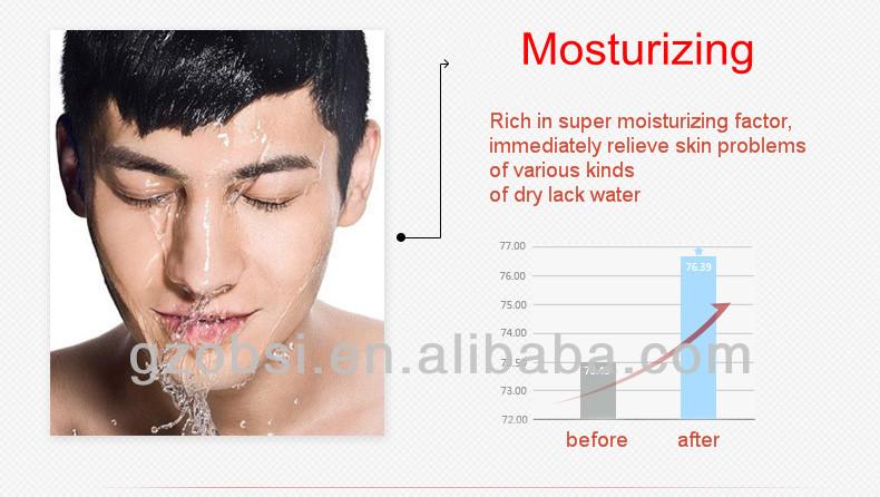 OBSI Hyaluronic Acid Aloe Extract Moist Black Skin Whitening Cream Face Care For Men