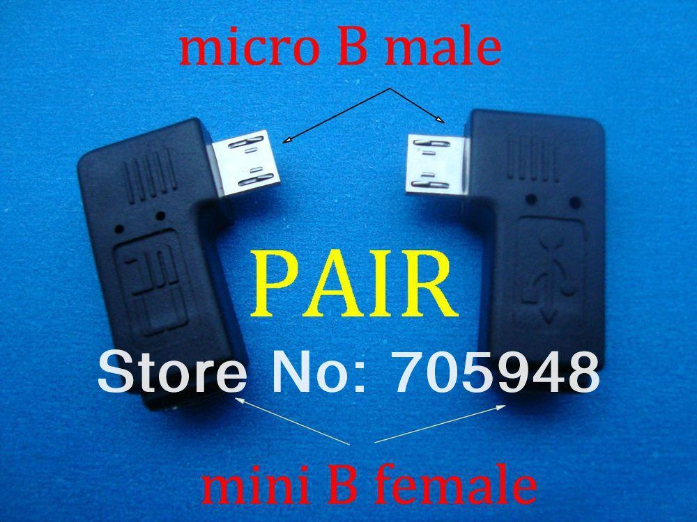 DSC02963-big pair.jpg