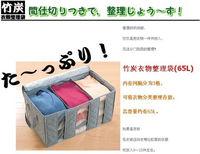 Ящики для хранения и бункеры