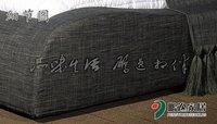 Кровать fabric bed py-309