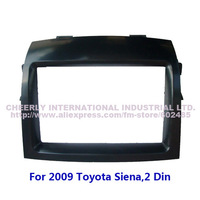 Автомобильные держатели и подставки 2Din Car Audio Refitting Frame, Dash Kit, Front Bezel, Stereo Fascia Kits, DVD Panel for Toyota 2006-2012 RAV4 Double Din