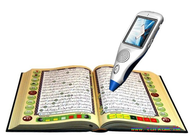 Quran read pen TK-QP011C Islamic learning pen, islamic educational pen,quran, tajweed and arabic learning pen(MOQ:5 piece)