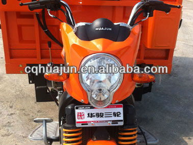 HUJU 250cc trike high quality cheap motorcycle for sale