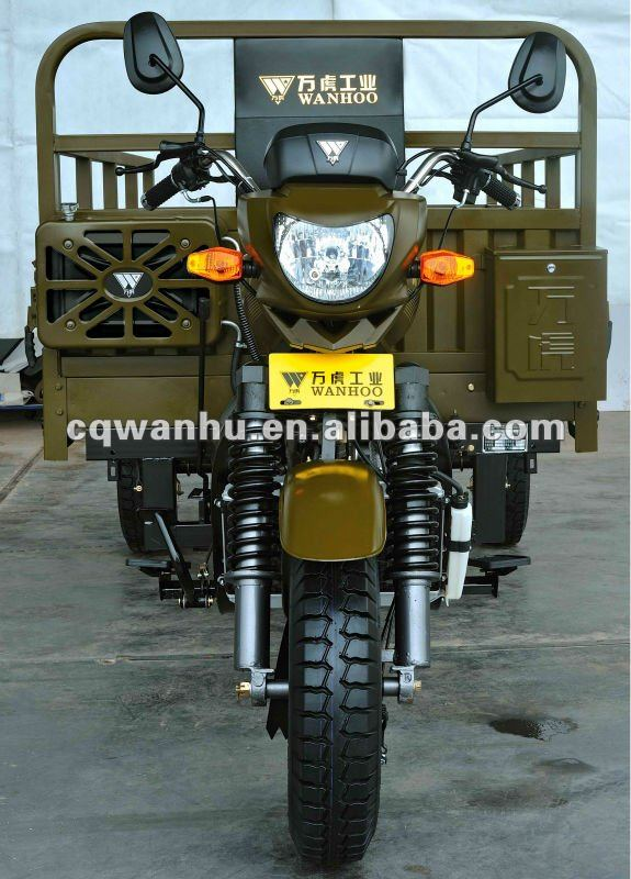 250CC THREE WHEEL MOTORCYCLE FOR CARGO