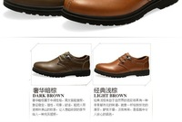 Мужские оксфорды Fashion Men's casual lace-up leather shoes, out door leisure business men shoe, cow leather+Antiskid rubber sole, Brown, 38-44
