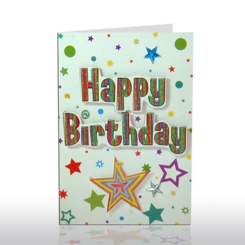 Happy Birthday Card For Kidschildrens Birthday Card Buy Birthday